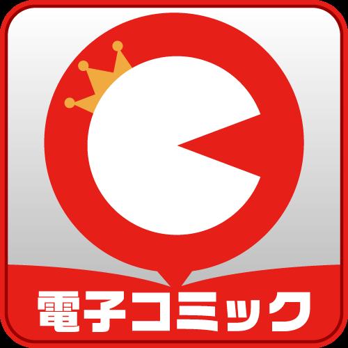 eyebook(540円コース)