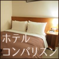 ホテルコンパリスン(540円コース)