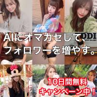 OMAKASE (4,378円コース)